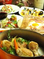 フランス、ヨーロッパの郷土料理