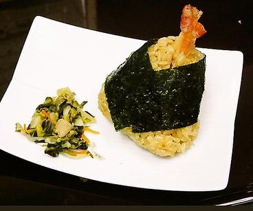 加辺屋 西公園店のおすすめ料理1