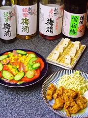 ちょくちょく 多田のおすすめ料理2