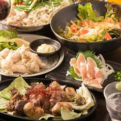 本格炭火居酒屋 鶏海屋 相模原のおすすめ料理1