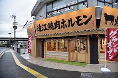 近江焼肉ホルモンすだく 南彦根店の雰囲気1