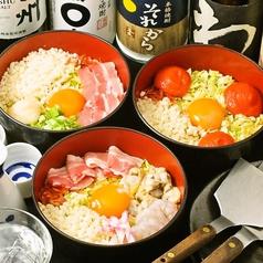 本陣 鋤のおすすめ料理1
