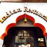 インディアンパレス 伊丹店のおすすめポイント2