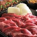 料理メニュー写真生ラムジンギスカン(野菜付き)