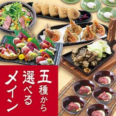 博多餃子 もつ鍋 馬刺し 九州魂 磐田駅前店のコース写真