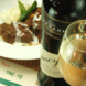 リーズナブルなのに高品質のワインが自慢!