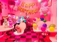 1日1組様限定!5000円コースのみ対応可能とさせて頂いております。完全個室のVIPルームにてバルーンサプライズをご用意させて頂きます♪大好きな彼女・彼氏の記念日や誕生日、一カ月記念日、日頃の感謝など…サプライズでお祝いしてあげましょう♪カラオケもついているので、盛り上がる事間違いなし★幸せなひとときを是非