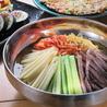 韓国家庭料理 延明 故郷の家のおすすめポイント2