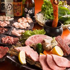 焼肉 道楽の写真