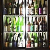 日本酒居酒屋 Sake&Dining あひおひのおすすめ料理3