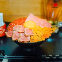 『海鮮丼』 40種類以上のメニューをご用意◎