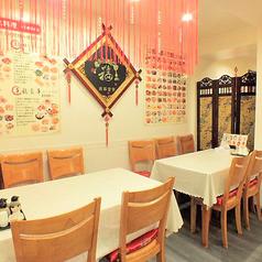 ~8名 テーブル席【宴会/歓送迎会/サク飲み/食べ放題/飲み放題】