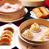 中国餐庁 満大人 東武宇都宮のグルメ