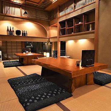 日本酒居酒屋 Sake&Dining あひおひの雰囲気1
