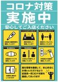 個室居酒屋 肉寿司 ひむか農場 宮崎橘通西店の雰囲気3
