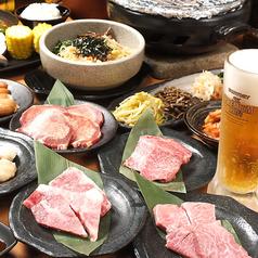 肉匠 カルビ庵 PREMIUM 塚口店のコース写真
