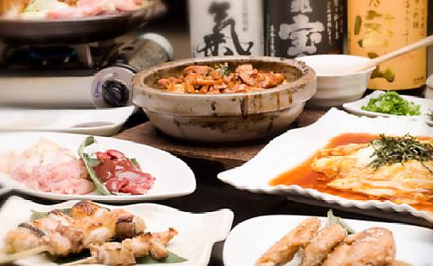 名古屋コーチンの美味しさを少しでも多くの人に味わっていただきたいと思っています!