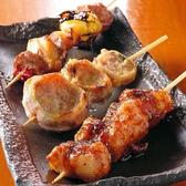 金太郎 四谷店のおすすめ料理3