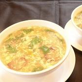 中華 上上のおすすめ料理2