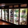 日本酒 國酒 こくしゅのおすすめポイント1