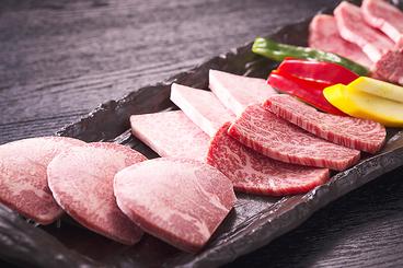 川崎名物 炭火焼肉 食道園のおすすめ料理1