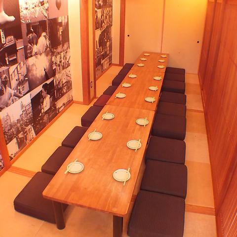 酒と飯の ひら井 徳島店 店舗イメージ3