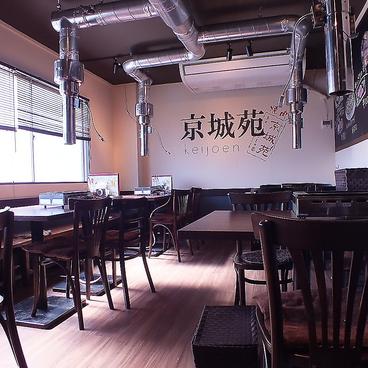 焼肉 京城苑 青葉台店の雰囲気1