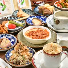湯葉料理とお酒 ひみつのトビラのおすすめ料理1