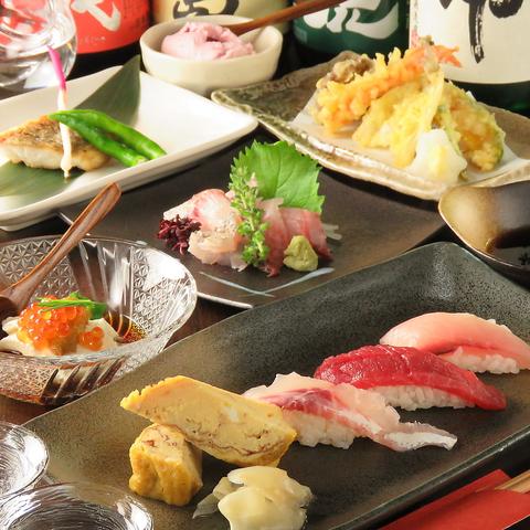 おまかせ料理 4,000円(税込4,400円)コース