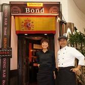 スペインバル ボンド Bondの雰囲気3