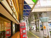 ちゃんぽん亭総本家 草津駅前店の雰囲気2