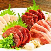 まる 藤沢店のおすすめ料理3