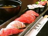 寿司割烹 朝日屋のおすすめ料理2