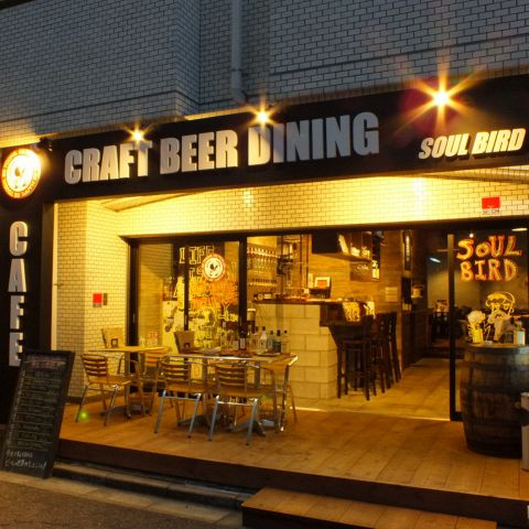 仕事帰りにちょい飲み!浜松町でおいしいクラフトビールが飲めるお店