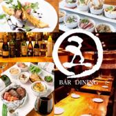 銀座 マルゴ BAR DINING MARUGO ごはん,レストラン,居酒屋,グルメスポットのグルメ