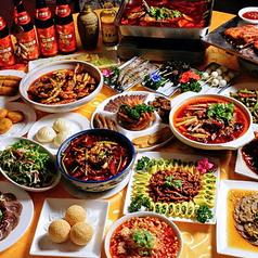九龍城飯店の写真