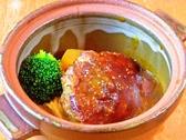 菜野のおすすめ料理3