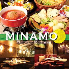 MINAMO 池袋店