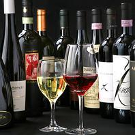 料理、ワインにもシェフのこだわりが!