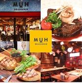 ブラッスリー ムー Brasserie MUHの詳細