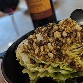 ジャンケッティ アラ イタリアーナのおすすめ料理2