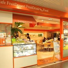 果実園 東京店の雰囲気1