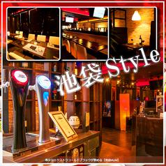 肉バル 池袋 スタイル Style 池袋西口店の写真