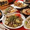ニパチ 黒崎店のおすすめポイント2