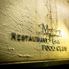 Restaurant+Bar M.ILKの写真