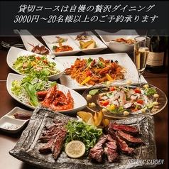 セレーナガーデン Serena Gardenのおすすめ料理1