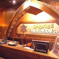 カラオケモコモコ 新狭山店の写真
