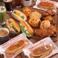 北海道厳選国産小麦を使用した自家製パンが人気♪