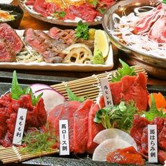 にく源 宇都宮駅東口店のおすすめ料理1
