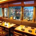 横浜の夕暮れから、繁華街の夜景まで眺めらるお席です☆基本4名様のお席となっておりますが、大人数にも対応しておりますので、お気軽にお問い合わせください♪お待ちしております。【横浜/居酒屋/個室/接待/日本酒/和食/ランチ/女子会/記念日/飲み放題】